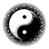 Yin And Yang. Vector Drawing of Yin And Yang Symbol Stock Images