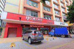 Yinba express print company. Facade of the famous yin8 express print company, guangzhou city, guangdong province, china stock photography