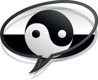 Ying and yang Stock Image