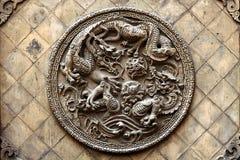 Ying Yang Dragon Stock Photos