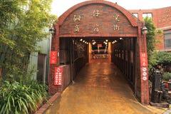 Yingko stad i Taipei County Arkivfoto