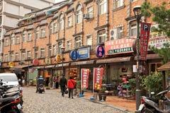 Yingko stad i Taipei County Arkivbilder