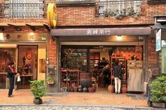 Yingko-Stadt in Taipei County lizenzfreie stockbilder