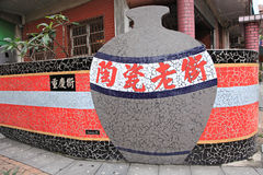 Yingko-Stadt in Taipei County lizenzfreies stockbild