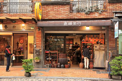 Yingko town in Taipei county. Yingge or Yingko town in New Taipei City, a Ceramic Community.by producing china with traditional skills.Taiwan royalty free stock images