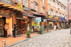 Yingko town in Taipei county. Yingge or Yingko town in New Taipei City, a Ceramic Community.by producing china with traditional skills.Taiwan stock image