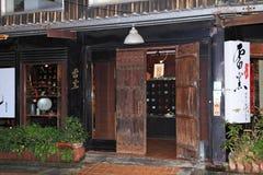 Yingkostad in de provincie van Taipeh Stock Afbeelding