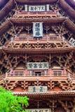 Yingxian Cudowna pagoda. Fotografia Royalty Free