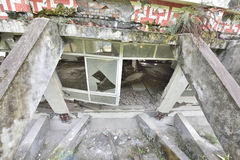 Yingxiu trzęsienia ziemi ruiny Xuankou szkoły średniej ruiny Zdjęcie Stock