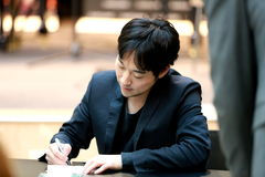 Yiruma Royalty Free Stock Photography