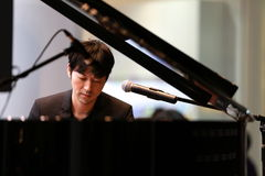 Yiruma Royalty Free Stock Photos