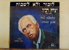 Yitzhak Rabin Stock Photo
