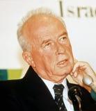 Yitzhak Rabin Royalty Free Stock Image