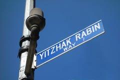Yitzhak Rabin Way Stock Images
