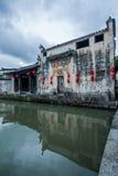 Yixian County, Anhui Hongcun clouds under the marsh Royalty Free Stock Photo