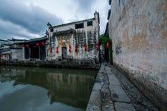 Yixian County, Anhui Hongcun clouds under the marsh Stock Photography