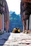 Yixiantian Royalty Free Stock Photos