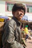 Yizu old man Stock Image