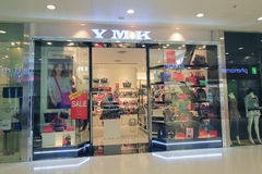 Ymk shop in hong kong. Ymk shop, located in Tai Po Palace, Hong Kong. ymk is a bags retailer in Hong Kong Stock Photo