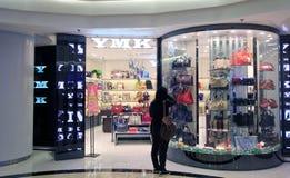 YMK shop in Hong Kong Stock Photos