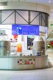 Yo Yogurt bar Stock Images