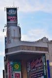 Yodobashi,日本的最大的电子零售商 库存图片