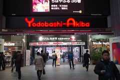 Yodobashi Akiba camera store entrance. Yodobashi Akiba camera store entrace, one of the biggest camera and electronics shopping mall Stock Images