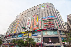 Yodobashi Akiba electronics shop in Tokyo Royalty Free Stock Photos