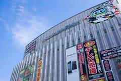 Yodobashi Akiba w Osaka, Japonia ヨドバシカメラ Zdjęcie Stock