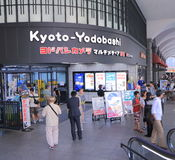 Yodobashi Camera Japanese electronics shop  Royalty Free Stock Photo