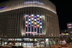Yodobashi kamery wydziałowy sklep Kyoto Japonia Obraz Royalty Free