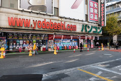 Yodobashi store Royalty Free Stock Photos
