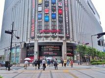 Yodobashi-Umeda in Osaka, Japan. Stock Images