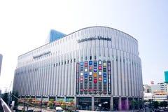Yodobashi Umeda w Osaka, Japonia ヨドバシカメラ Obrazy Royalty Free