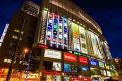 Yodobashi Wydziałowy sklep w Tokio, Japonia Zdjęcia Stock