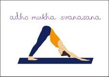 Yoga. Adho mukha svanasana Stock Images
