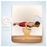 YOGA Asana Ashtanga Namaskara Royalty Free Stock Photo