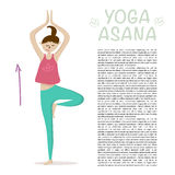Yoga asana  Royalty Free Stock Photography