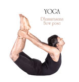 Yoga dhanurasana bow pose Royalty Free Stock Image