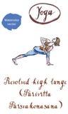 Yoga di pratica della giovane donna Fotografia Stock Libera da Diritti