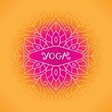 Yoga emblem Stock Photography