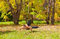 Yoga kaundiniasana pose Royalty Free Stock Images