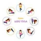 Yoga kids poses Stock Photo