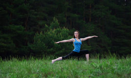 Yoga on the nature Stock Image