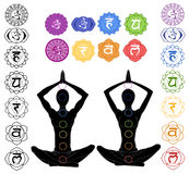 Yoga position Royalty Free Stock Image