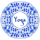 Yoga poster with an ethnic watercolor pattern. Stock Photography