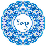 Yoga poster with an ethnic watercolor pattern. Stock Photos
