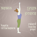 Yoga. Raised hands pose. Royalty Free Stock Images