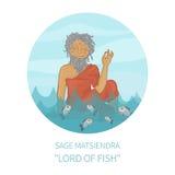 Yoga. Sage Matsiendra (Lord of Fish) Hatha yoga Royalty Free Stock Image