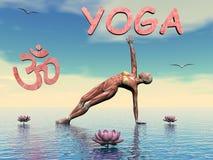 Yoga scene - 3D render Stock Photos